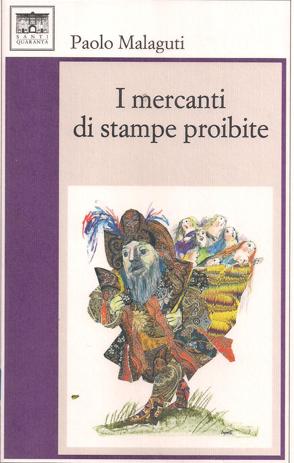 149_Remondini